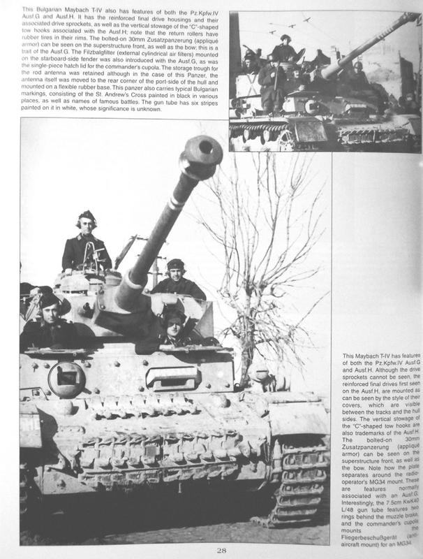 Bulgarian Tanks WW2_029.jpg