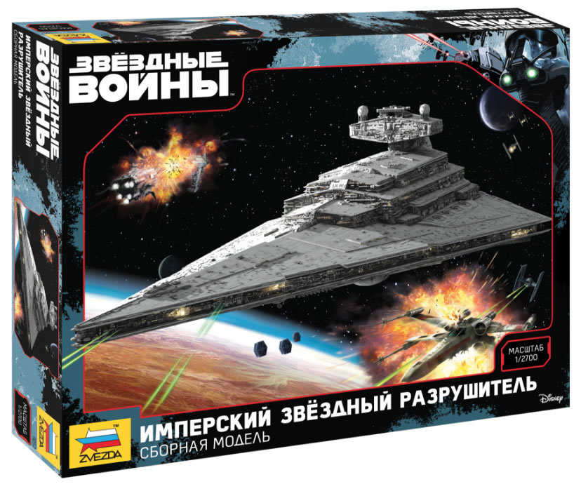 Star-Destroyer-Zvezda__52342_1484074759.jpg